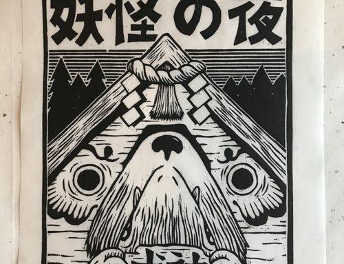 Exposition Takuma Léo Shindo